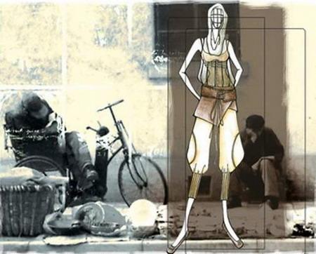 Дизайн модной одежды